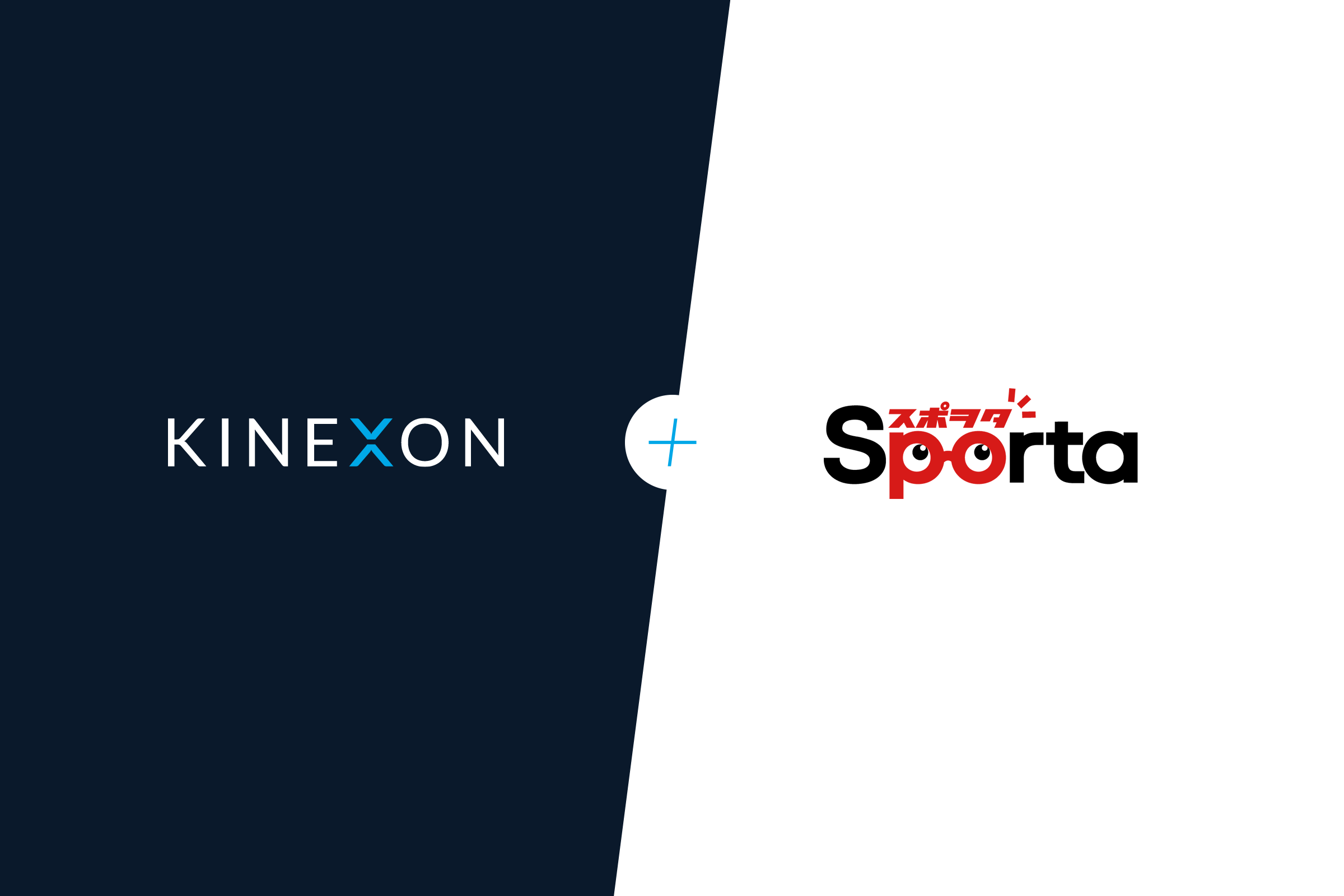 Thumbnail KINEXON Sports Sporta Japan Partnerschaft Website 1